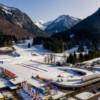 FIS Nordische Ski-WM Oberstdorf